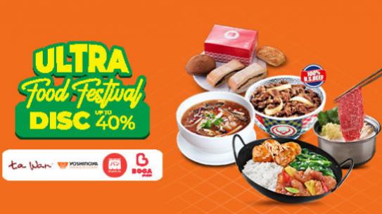 Pantengin Terus ULTRA Food Festival!
